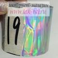 Битое стекло №19