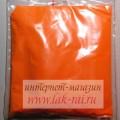 Пигмент неоновый №05  2,5 гр.