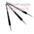 КИСТИ Набор для дизайна 3 шт. Черная ручка